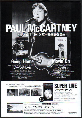 Paul McCartney 1996/05 Going Home Movin' On Japan video promo ad