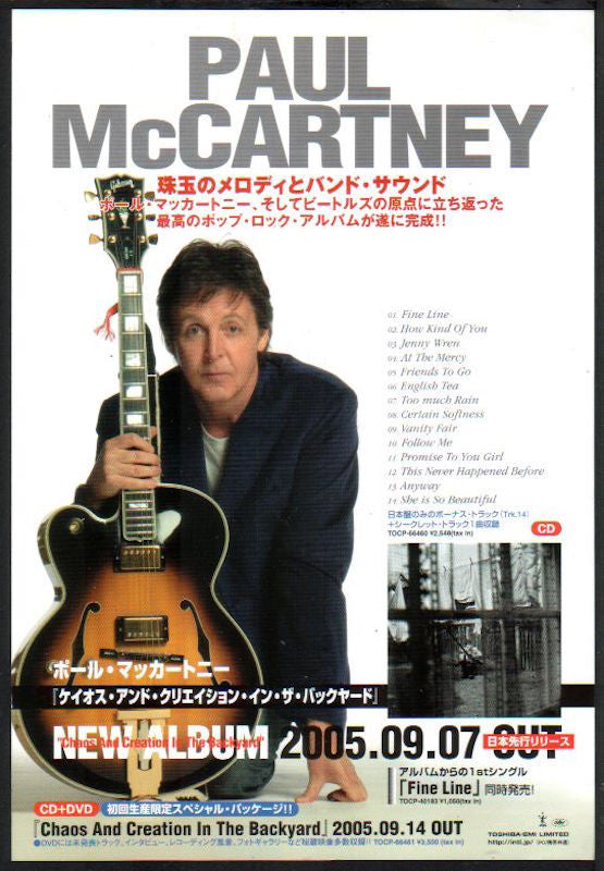 Paul McCartney 2005/10 Chaos and Creation In The Backyard Japan album promo ad