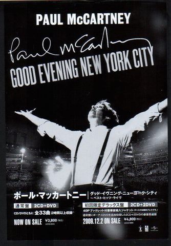Paul McCartney 2010/01 Good Evening New York City Japan cd album / dvd promo ad