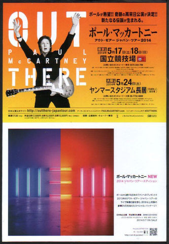 Paul McCartney 2014/06 New / Out There Japan album / tour promo ad