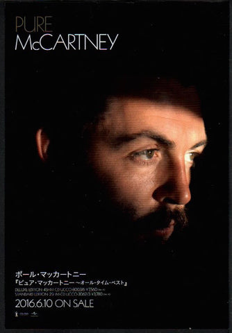 Paul McCartney 2016/07 Pure McCartney Japan album promo ad