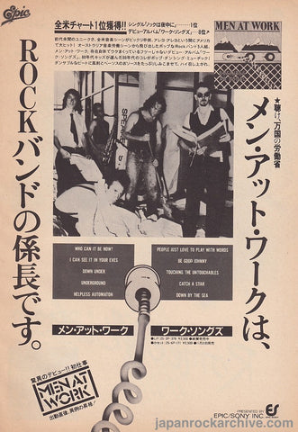 Men At Work 1982/12 Business As Usual Japan album promo ad