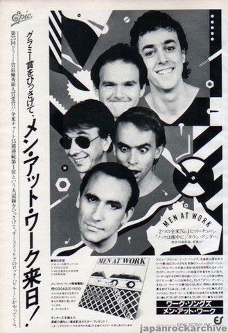 Men At Work 1983/04 Business As Usual Japan album promo ad