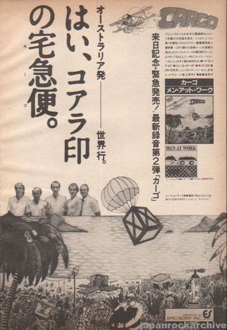 Men At Work 1983/06 Cargo Japan album promo ad