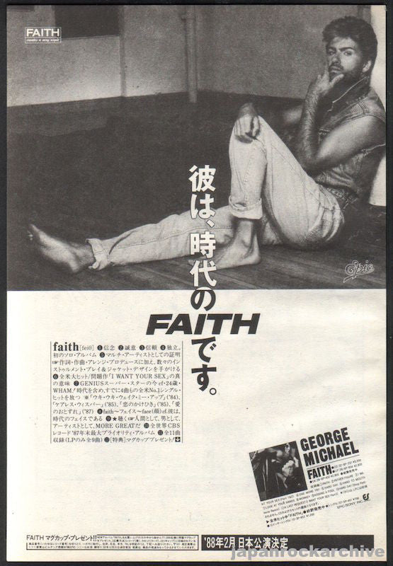 George Michael 1988/01 Faith Japan album promo ad