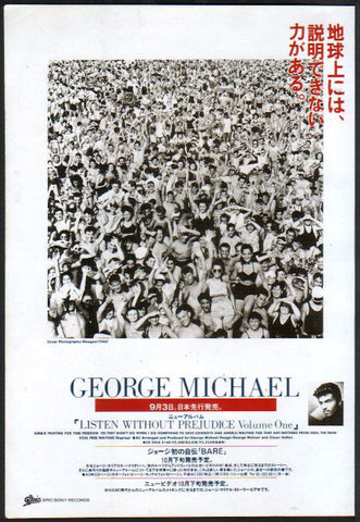 George Michael 1990/10 Listen Without Prejudice Japan album promo ad