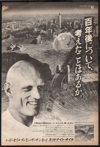 Midnight Oil 1985/04 Red Sails In The Sunset Japan album promo ad