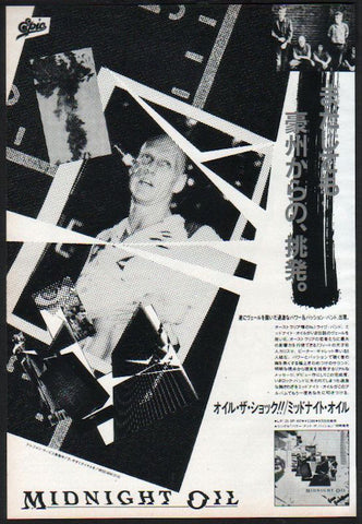 Midnight Oil 1983/09 10,9,8,7,6,5,4,3,2,1 Japan album promo ad