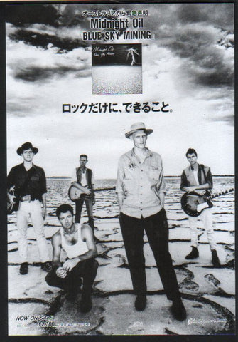 Midnight Oil Blue Sky Mining Japan album promo ad