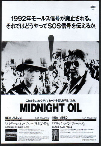 Midnight Oil 1992/06 Scream In Blue album / Black Rain Falls video Japan promo ad