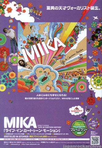 Mika 2007/07 Life In Cartoon Motion Japan album promo ad