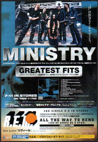 Ministry 2001/08 Greatest Fits Japan album promo ad