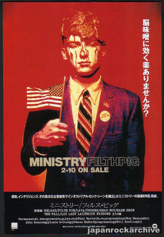 Ministry 1996/03 Filth Pig Japan album promo ad