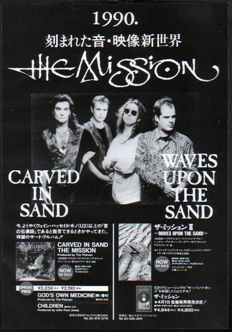 The Mission 1990/06 Carved In Sand Japan album promo ad