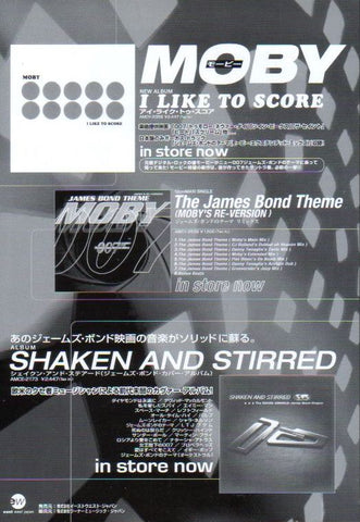 Moby 1998/03 I Like To Score Japan album promo ad