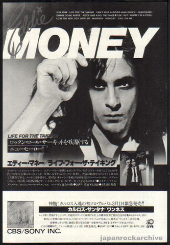 Eddie Money 1979/04 Life For The Taking Japan album promo ad