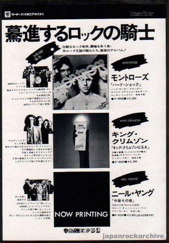 Montrose 1975/06 S/T Japan debut album promo ad