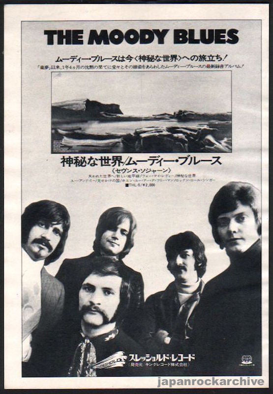 The Moody Blues 1973/01 Seventh Sojourn Japan album promo ad