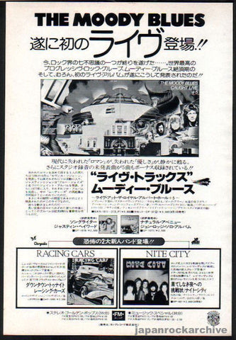 The Moody Blues 1977/07 Caught Live + 5 Japan album promo ad