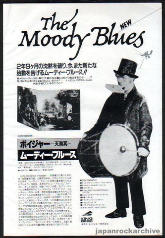 The Moody Blues 1981/07 Long Distance Voyager Japan album promo ad