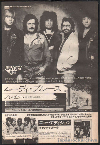 The Moody Blues 1983/10 The Present Japan album promo ad