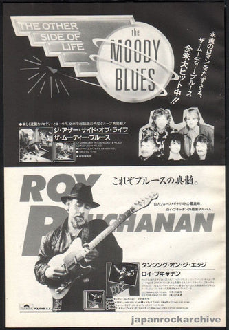 The Moody Blues 1986/08 The Other Side Of Life Japan album promo ad