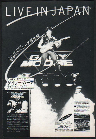 Gary Moore 1983/06 Rockin' Every Night Live In Japan Japan album ad