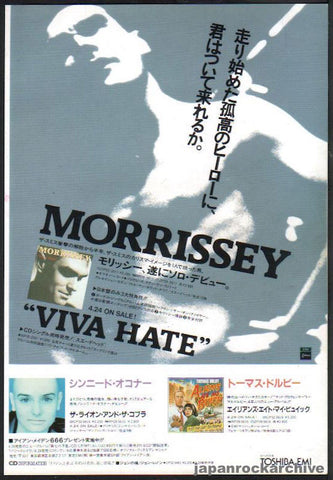 Morrissey 1988/06 Viva Hate Japan album promo ad