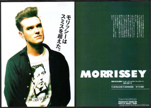 Morrissey 1989/08 International Playboy Japan album promo ad