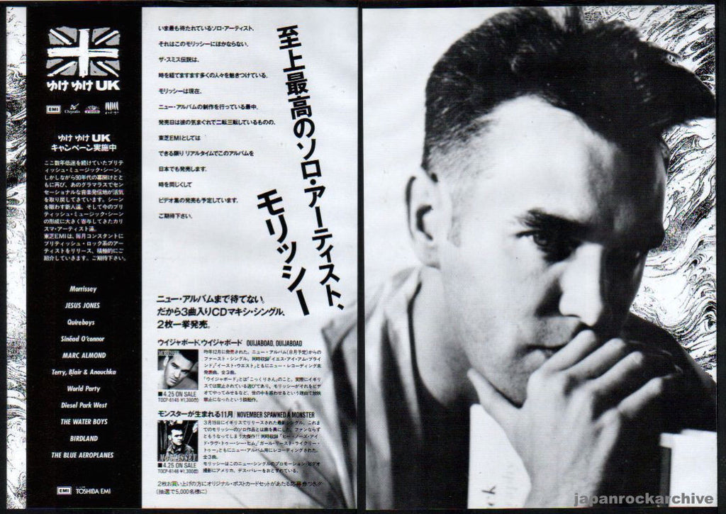 Morrissey 1990/06 Ouija board / November Spawned A Monster cd maxi single Japan promo ad