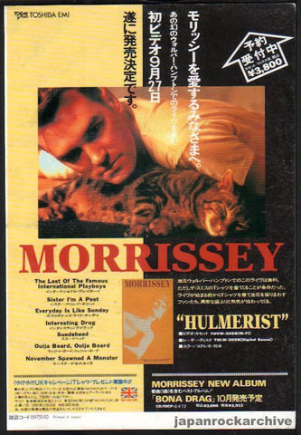 Morrissey 1990/10 Hulmerist Japan video promo ad