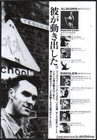 Morrissey 1992/11 Your Arsenal Japan album promo ad