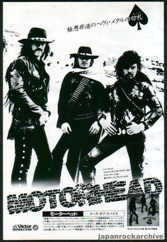 Motorhead 1981/02 Ace of Spades Japan album promo ad