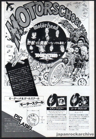 Motorhead 1981/06 Motorhead / Girlschool Motorschool Japan album promo ad