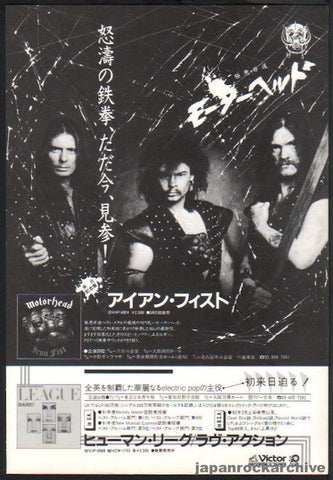 Motorhead 1982/07 Iron Fist Japan album promo ad