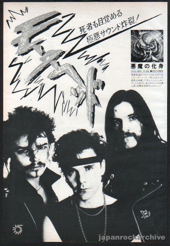 Motorhead 1983/09 Another Perfect Day Japan album promo ad