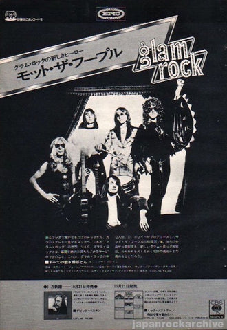 Mott The Hoople 1972/11 All The Young Dudes Japan album promo ad