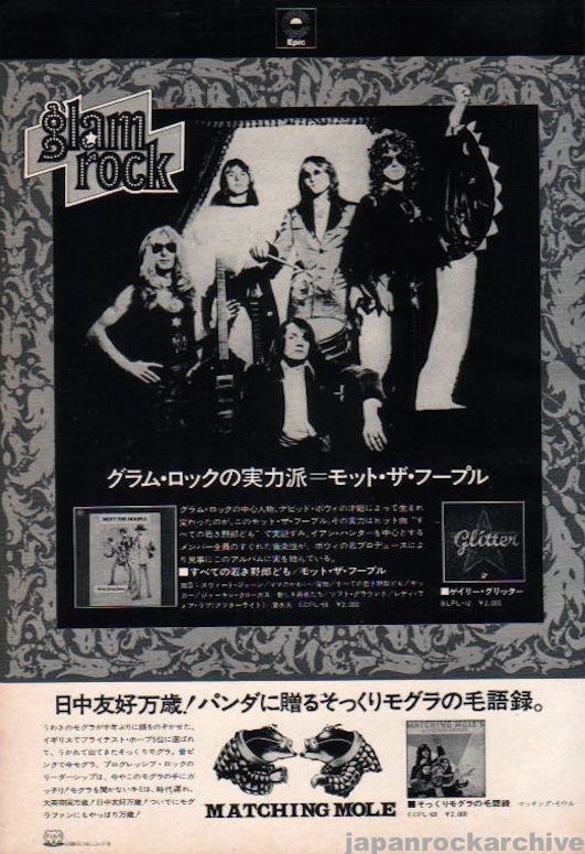 Mott The Hoople 1973/02 All The Young Dudes Japan album promo ad