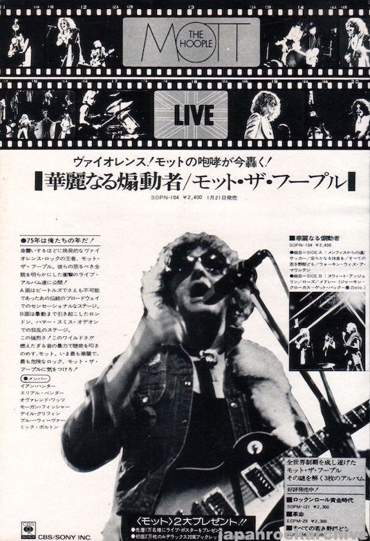 Mott The Hoople 1975/02 Live Japan album promo ad