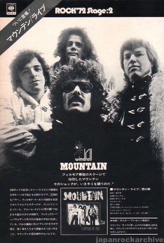 Mountain 1972/03 Flowers Of Evil Japan album promo ad