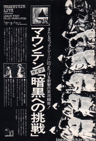 Mountain 1972/07 Live: The Road Goes Ever On Japan album promo ad