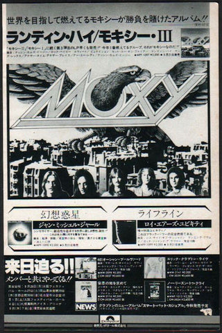 Moxy 1977/10 Ridin' High Japan album promo ad