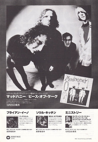 Mudhoney 1992/11 Piece Of Cake Japan album promo ad