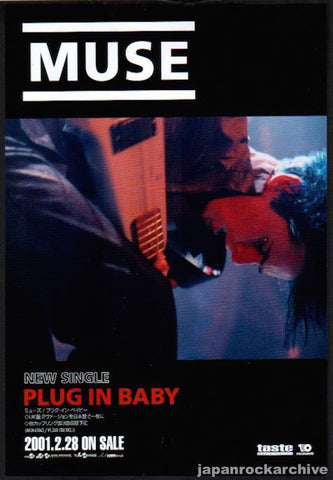 Muse 2001/03 Plug In Baby record promo ad