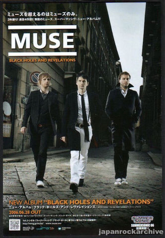 Muse 2006/07 Black Holes and Revelations Japan album promo ad