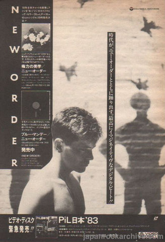 New Order 1984/02 Power, Corruption & Lies / Blue Monday Japan album promo ad
