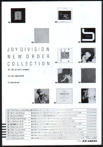 Joy Division 1993/12 All Albums Japan promo ad