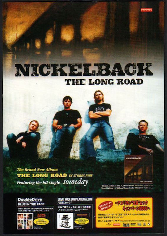 Nickelback 2003/11 The Long Road Japan album promo ad