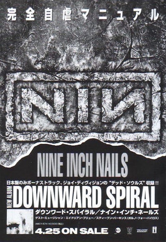 Nine Inch Nails 1994/05 The Downward Spiral Japan album promo ad