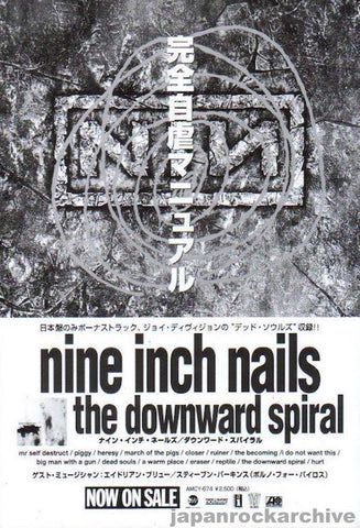 Nine Inch Nails 1994/06 The Downward Spiral Japan album promo ad